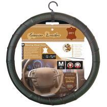 SUMEX 2505FL1 - Funda de volante para coser, de piel color negro hilo rojo